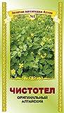 Schllkraut Chelidonium majus getrocknet 50g Altai